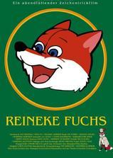 狐狸列那海报
