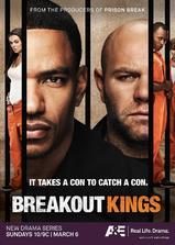 脱狱之王 第一季海报