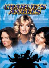 查理的天使 第一季海报