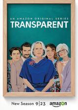 透明家庭 第三季海报