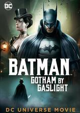 蝙蝠侠:煤气灯下的哥谭海报