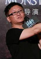 过华 Hua Guo
