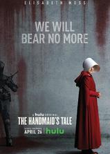 使女的故事 第一季海报