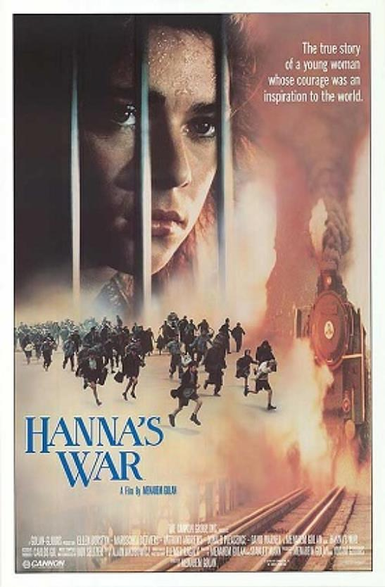 汉娜的战争