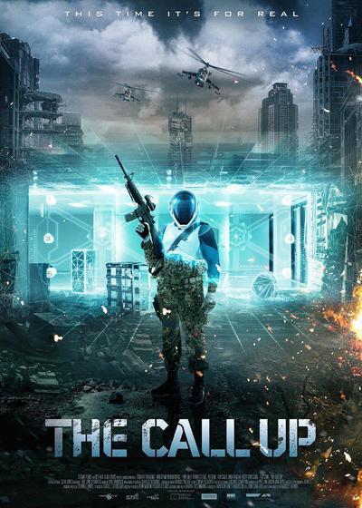 虚拟现实战海报