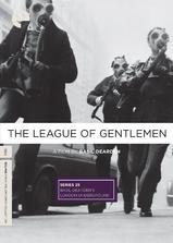 绅士联盟海报