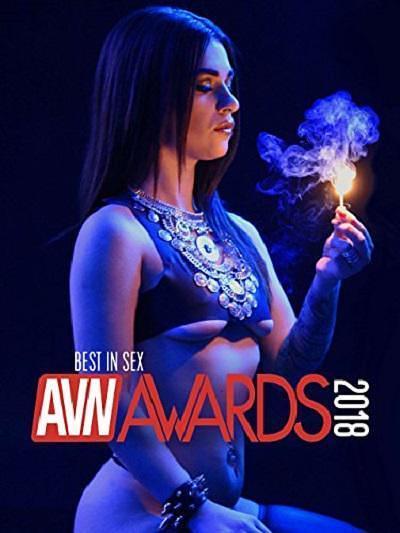 2018年AVN颁奖典礼