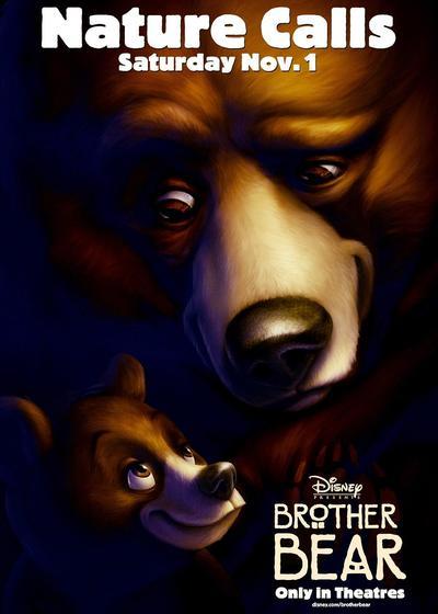 熊的传说海报