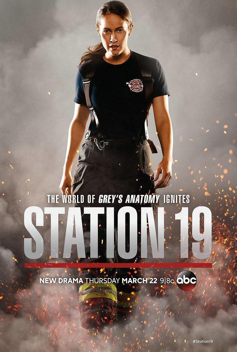 19号消防局 第一季