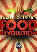 饮食大革命 第一季海报
