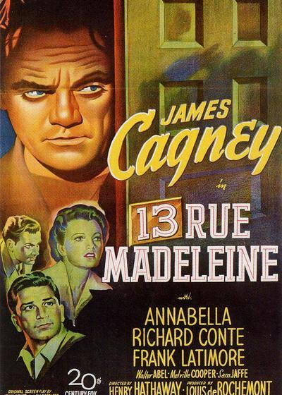 曼德林街13号海报