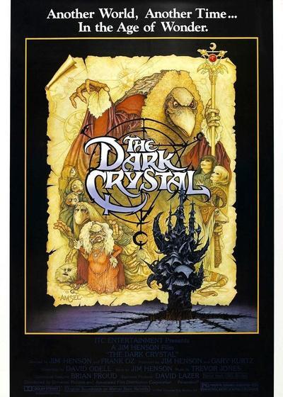 黑水晶海报