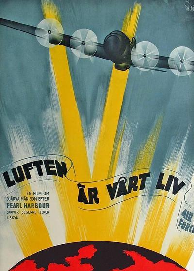 空中堡垒海报