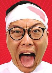 东方昇 Wong Ka-wa