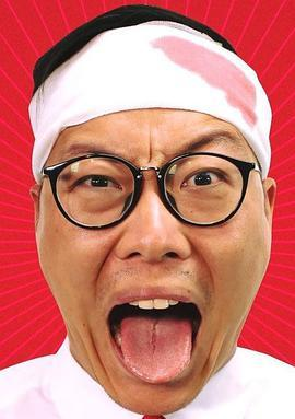 东方昇 Wong Ka-wa演员
