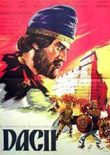 达契亚人海报