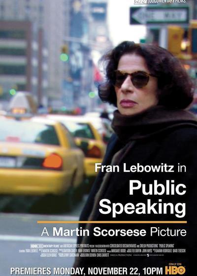 公众演讲海报