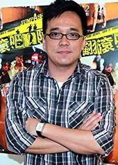 林育贤 Yu-Hsien Lin