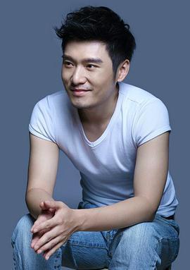 夏望 Wang Xia演员