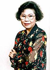 文英 Wen Ying