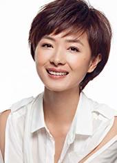 万茜 Qian Wan