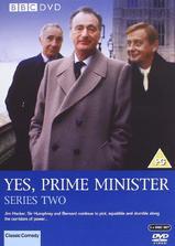 是,首相  第二季海报