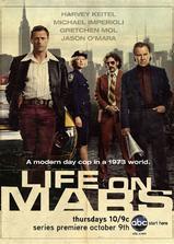 火星生活美国版海报
