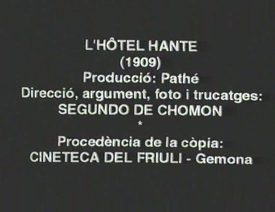 闹鬼的旅馆