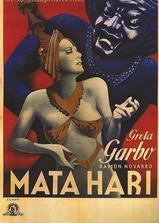 魔女玛塔海报