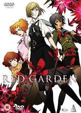 血色花园海报