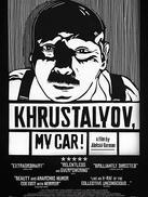赫鲁斯塔廖夫,开车!