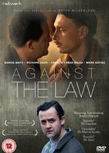 法律之外海报