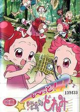 电影 Mo~tto!小魔女DoReMi 青蛙石的秘密海报