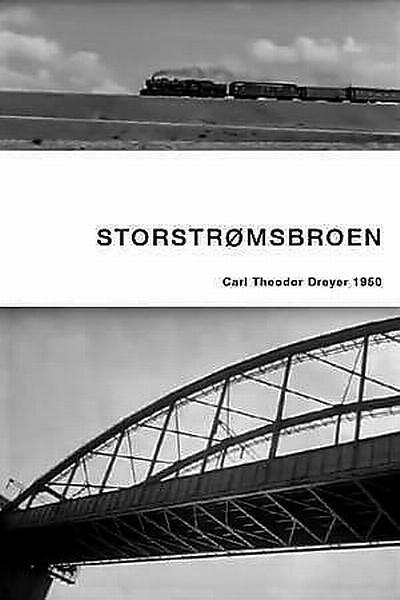 斯托斯特姆桥