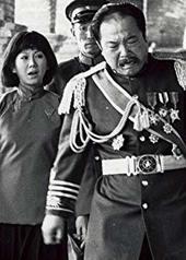 崔福生 Fu Sheng Tsui