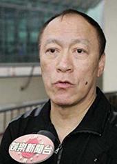 陈欣健 Philip Chan