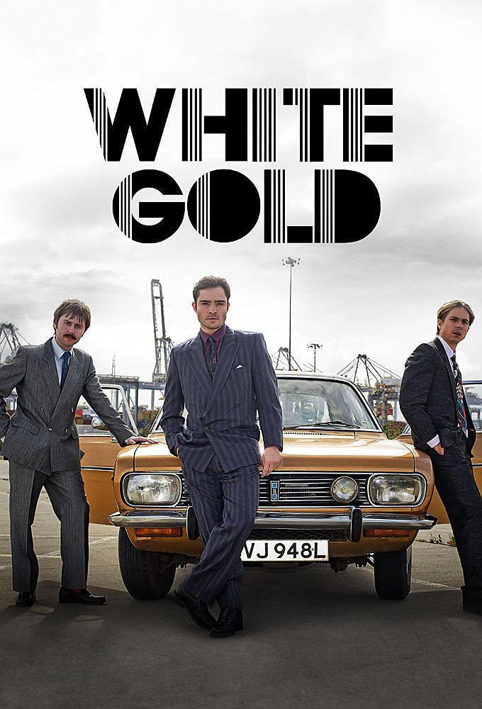 白金狂人 第一季