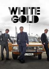 白金狂人 第一季海报