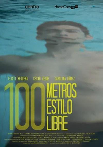 百米自由泳