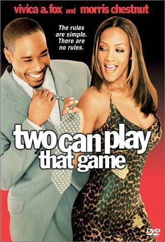 两个人的游戏海报