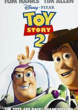玩具总动员2海报