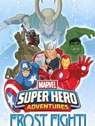 漫威超级英雄大冒险之冰霜大作战