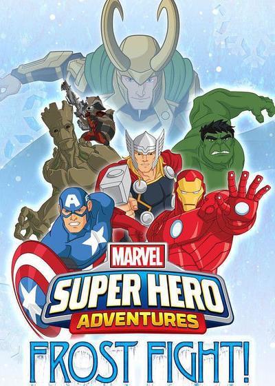 漫威超级英雄大冒险之冰霜大作战海报