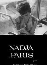 娜嘉在巴黎