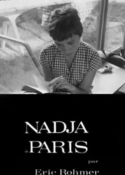 娜嘉在巴黎海报
