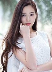 温心 Xin Wen