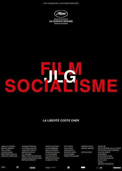 电影社会主义海报