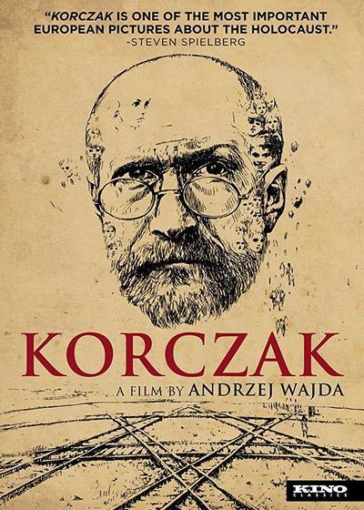科扎克医生海报