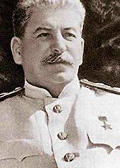 约瑟夫·斯大林 Joseph Stalin