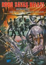 越战黑金刚海报